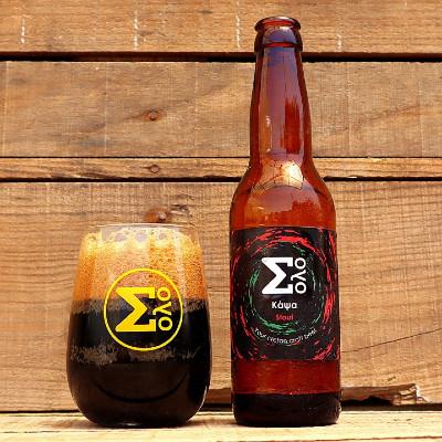 Beer-Pedia.com - Σόλο - Κάψα
